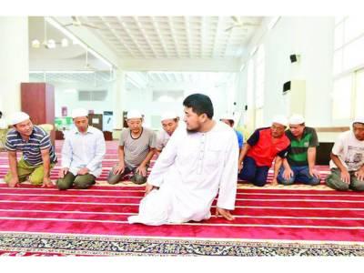 سعودی عرب میں 9 چینیوں کے ساتھ امام مسجد نے ایک کام ایسا کردیا کہ سب کے سب فوری ایمان لے آئے، انتہائی روح پرور واقعہ