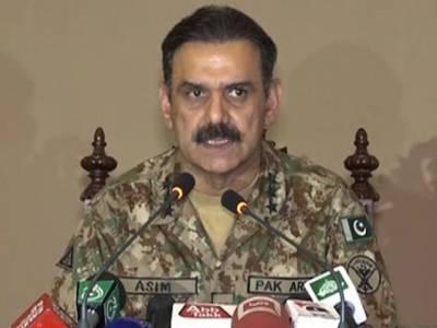 جرمن فوج دہشت گردوں کے خلاف پاکستان کے تجربے سے فائدہ اٹھانا چاہتی ہے :ڈی جی آئی ایس پی آر