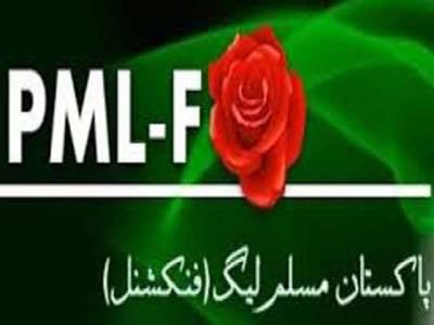 سندھ میں بدامنی کی موجودہ لہر پر حکومت اپنی ناکامی تسلیم کرکے مستعفی ہو جائے:مسلم لیگ فنگشنل سندھ