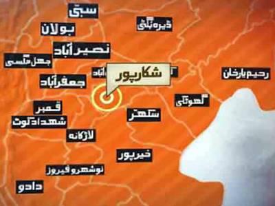 گڑھی یاسین میں دیرینہ دشمنی پر فائرنگ، 4 افراد جاں بحق، 2 زخمی