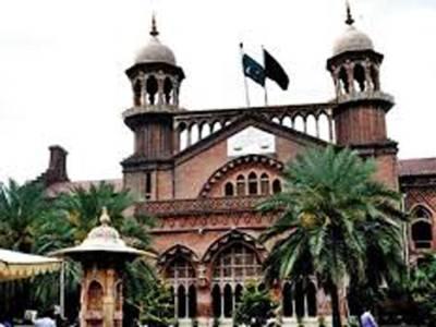 لاہور ہائیکورٹ:پسند کی شادی کرنے والی لڑکی کا شوہر کے حق میں بیان،عدالت نے کیس نمٹا دیا