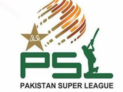 دوسری پاکستان سپر لیگ کا فائنل لاہور میں کرانے کا فیصلہ : غیر ملکی کھلاڑیوں کو سکیورٹی پر اعتماد میں لیا جائے گا