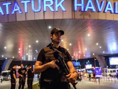 حملوں کے چند روز بعد استنبول ائیرپورٹ سے 2 مسافر گرفتار، یہ کون ہیں اور سامان سے کیا کچھ برآمد ہوا؟ ایسا انکشاف کہ پورے یورپ کے سکیورٹی اداروں میں کھلبلی مچ گئی
