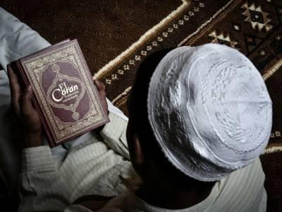 دنیا کا وہ ملک جہاں اسلام پہلی مرتبہ پاکستانیوں نے پہنچایا
