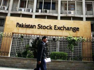 پاکستان سٹاک ایکسچینج میں تیزی کا رجحان جاری ، 100انڈیکس میں 230پوائنٹس کا اضافہ