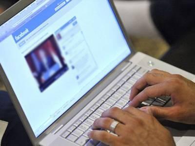 فیس بک پرلڑکی سے دوستی نوجوان کو مہنگی پڑ گئی
