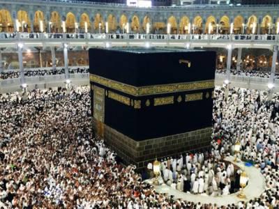 انتہائی ضروری خبر ، تمام مسلمان اس جمعہ کی دوپہر یہ کام ضرور کر لیں کیونکہ پھر شائد موقع نہ ملے