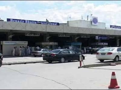 اسلام آباد ائیرپورٹ پر پاکستانی نژاد برطانوی شہری سے 20 کروڑ کی ہیروئن برآمد