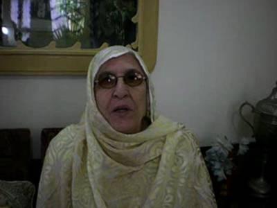 قو می ٹیم انگلینڈ کے خلاف سیریز بھی جیتے گی : والدہ مصباح الحق