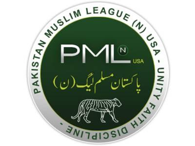 پی ٹی آئی پنجاب، آزادجموں و کشمیر کے کنوینر ڈاکٹر آصف رفیق ن لیگ میں شامل