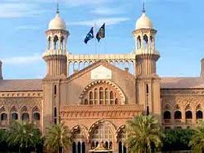 لاہور ہائیکورٹ کا پنجاب بھر میں علاقائی بینچز نہ بنانے کا فیصلہ