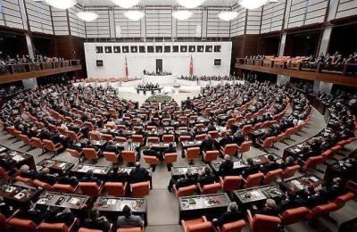 ترک پارلیمنٹ کو سیکیورٹی خدشات کے پیش نظر خالی کروانے کی خبریں بے بنیاد ہیں:ترک پولیس