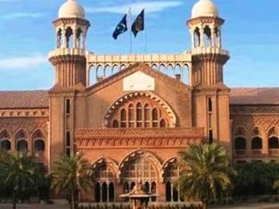 ہائی کورٹ :سیکرٹری قانون کی تعیناتی چیلنج ،پنجاب حکومت سے جواب طلب