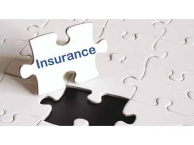 انشورنس کمپنیوں کی طرف سے رقوم کی عدم ادائیگی ،انشورنس ٹربیونل میں مقدمات کی بھرمار ہوگئی