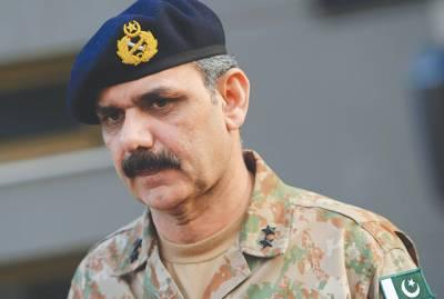 پاک فوج کی میڈ یکل کور میں ترقی اور تبادلے ،لیفٹیننٹ جنرل آصف ممتاز سرجن جنرل جی ایچ کیو مقرر