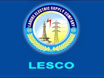 تقسیم کار کمپنیوں میں لیسکو وزارت کو سبسڈی دینے والی پہلی کمپنی بن گئی
