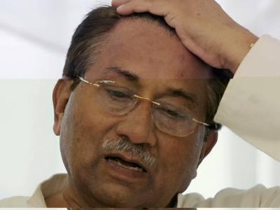 سنگین غداری کیس : عدالت نے پرویز مشرف کی جائیدادضبط اور بنک اکاﺅنٹس منجمد کرنے کا حکم سنادیا
