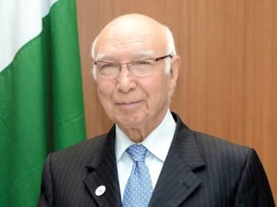 کانگریس میں پاکستان مخالف سفارشات امریکی پالیسی کا حصہ نہیں :سرتاج عزیز