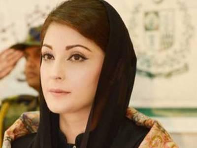 وزیراعظم کو ٹانگ میں انفیکشن کی وجہ سے بخار ہے، جلد صحتیاب ہوکر اسلام آباد جائینگے: مریم نواز