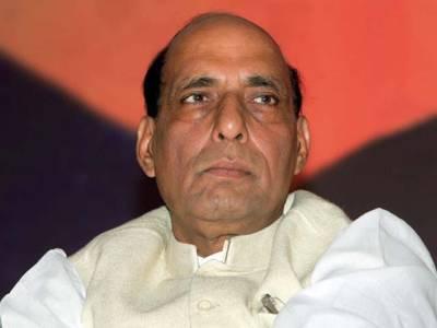 بھارتی وزیرداخلہ کا دورہ مقبوضہ کشمیر ناکامی سے دوچار،راج ناتھ سنگھ کومقبوضہ کشمیر کی وزیراعلیٰ محبوبہ مفتی کی حمایت نہ مل سکی