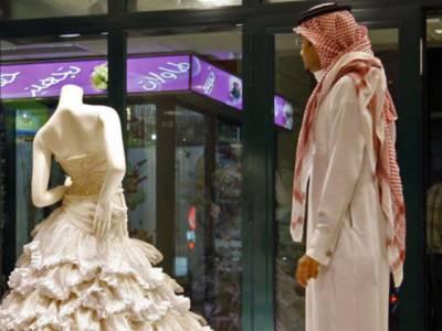 کتنے سعودی مردوں نے اپنی غیر ملکی ملازماﺅں سے ہی شادی کرلی؟ انتہائی حیران کن تفصیلات منظر عام پر آگئیں