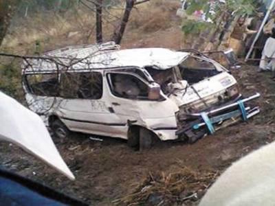ہنگو : مسافر وین کھائی میں جا گری ، 5افراد جاں بحق ،6زخمی