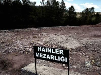 """ترکی میں """"غداروں """" کی تدفین کیلئے بنے قبرستان سے سائن بورڈ ہٹا دیا گیا"""