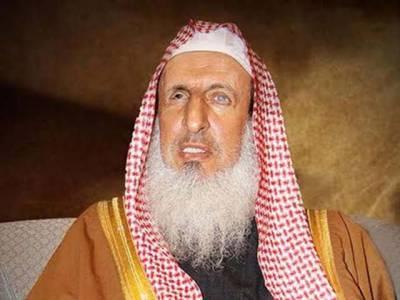 مسلمان اپنے والدین کے پیروں کا بوسہ لینا ترک کر دیں ، اسلام میں یہ پسندیدہ عمل نہیں:سعودی مفتی اعظم