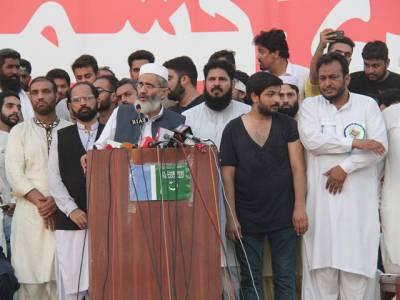 بھارتی وزیر داخلہ پاکستان آنے کی غلطی نہ کریں ،انہیں کوئی ویلکم نہیں کرے گا :سینیٹر سراج الحق