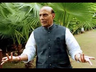 چودھری نثار کا مقبوضہ کشمیر پر سخت موقف،بھارتی وزیرداخلہ سارک کانفرنس چھوڑ کر واپس چلے گئے