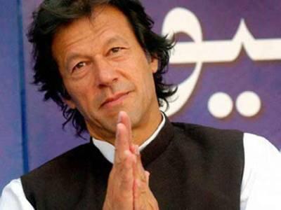 مسلم لیگ ن کے ارکان اسمبلی عمران خان اور جہانگیر ترین کیخلاف کل الیکشن کمیشن میں ریفرنس داخل کریں گے