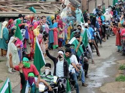 بھارتی مظالم کے باوجود کشمیریوں کا پاکستان سے والہانہ محبت کا اظہار: سبز ہلالی پرچم اٹھا کر موٹر سائیکل ریلی