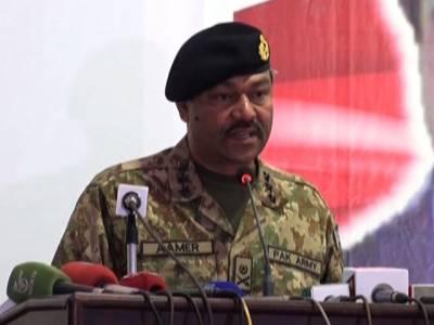 بلوچستان میں امن کا سورج طلوع ہو چکا ہے، عوام نے فیصلہ کر لیا اب ڈر کے نہیں جیئیں گے : کمانڈر سدرن کمانڈ عامر ریاض