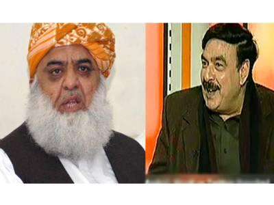 مولانا فضل الرحمان کی شیخ رشید سے ملاقات، سیاسی صورتحال پر تبادلہ خیال