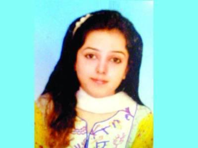 رابعہ قتل کیس: لڑکی نے خود پسٹل چلایا، فرانزک رپورٹ