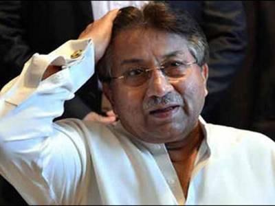 کراچی میں سابق صدر پرویز مشرف کی بیٹی کا گھر ضبط کر لیا گیا