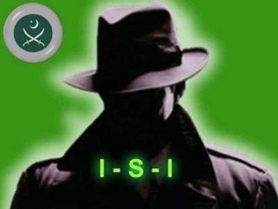 آئی ایس آئی کے پانچ ایسے کارنامے جسے ہر پاکستانی کیلئے جاننا ضروری ہے