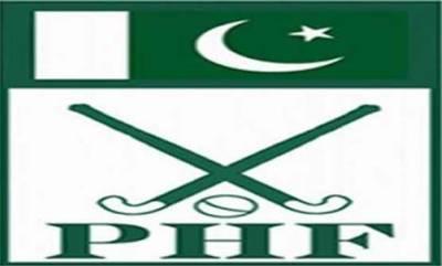 """پاکستان ہاکی فیڈریشن کا 7اگست سے """"پاکستان کپ""""ٹورنامنٹ کرانے کا اعلان"""