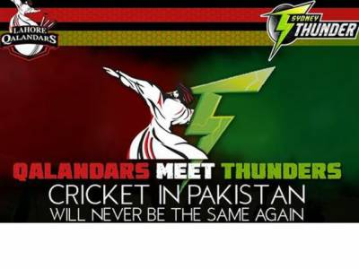 لاہور قلندرز کا سڈنی تھنڈرز سے معاہدہ: دونوں ٹیموں کے درمیان لاہور اور دبئی میں میچز بھی کھیلے جائینگے