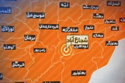 شجاع آباد: اڈا لاڑ کے قریب ٹائر پھٹنے سے نجی فیکٹری کی بس الٹ گئی، 20 افرادزخمی