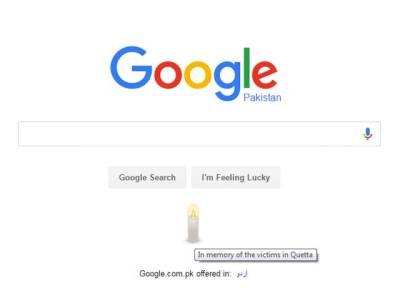 کوئٹہ دھماکا، گوگل بھی غم میں شریک۔۔۔!
