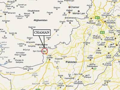 چمن ریلوے ہسپتال کے ایم ایس کو اغوا کاروں نے تاوان لیکر چھوڑ دیا