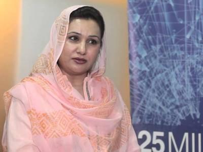 ایم کیو ایم کی رکن قومی اسمبلی ڈاکٹر فوزیہ حمید چوہوں سے پریشان، اجلاس میں تاخیر سے پہنچیں