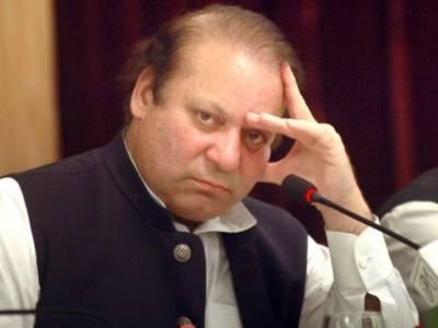 وزیر اعظم نے قومی ایکشن پلان سے متعلق اعلیٰ سطح کا اجلاس کل طلب کر لیا