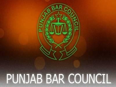 سانحہ کوئٹہ:پنجاب بار کونسل نے بھی وکلاکی سیکیورٹی کے لئے خصوصی کمیٹی تشکیل دے دی