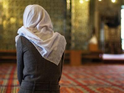 یورپ میں ایک ایسی مسجد تعمیر کردی گئی کہ کوئی مسلمان تصور بھی نہ کرسکتا تھا، تفصیلات جان کر آپ کے بھی پیروں تلے زمین نکل جائے گی