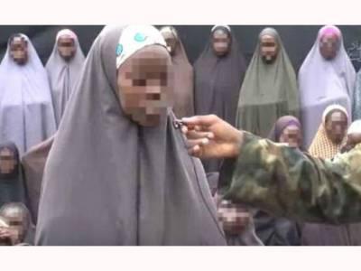 نائیجیریا: بوکوحرام کا 50 مغوی طالبات کے بدلے جنگجوﺅں کی رہائی کا مطالبہ