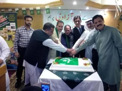 سعودی عرب میں پاکستان جرنلسٹس فورم کے زیر اہتمام یوم آزادی کی تقریب