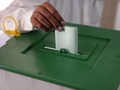 آزاد کشمیر ، نئے صدر کے انتخاب کیلئے ووٹنگ جاری