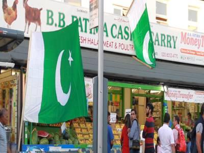 برطانیہ میں بھی پاکستان کا گمان ، لندن میں پاکستانیوں نے بھرپور طریقے سے یوم آزادی منایا